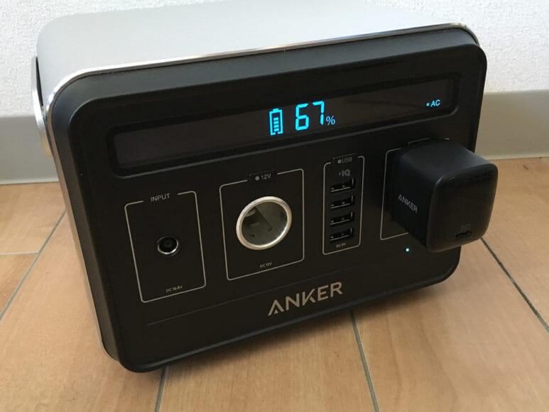 Anker PowerPort Atom PD1レビュー|ソロキャンプの際は状況に応じてAnker「PowerHouse」のACコネクタに「PowerPort Atom PD1」を差して使うことがありますが、備えとして持っているといざという時に役立ちます。