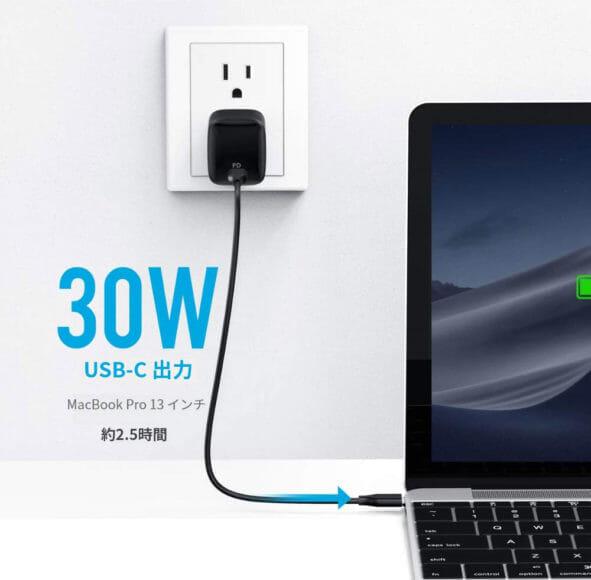 Anker PowerPort Atom PD1レビュー|MacBookも充電できる最高出力30W