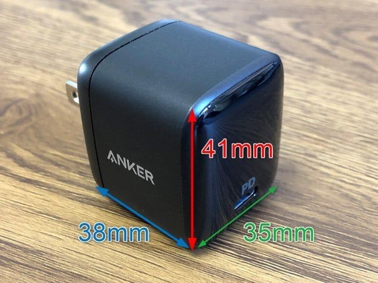 Anker PowerPort Atom PD1レビュー|筐体部分は4cm角に収まるという未体験のサイズ感を実現。