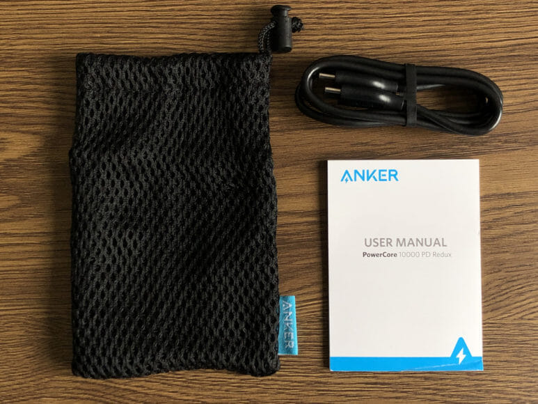 Anker PowerCore 10000 PD Reduxレビュー|付属品一覧