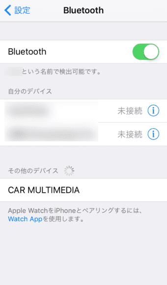 月980円で6500万曲聴き放題のBluetoothカーオーディオの自作方法|iPod Touch側で「設定」から「Bluetooth」設定画面を開いて「CAR MULTIMEDIA」をタップします。