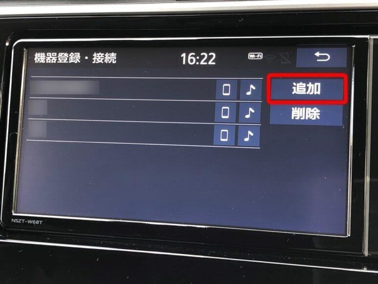 月980円で6500万曲聴き放題のBluetoothカーオーディオの自作方法|機器登録・接続画面が表示されたら、「追加」ボタンを選択しましょう。