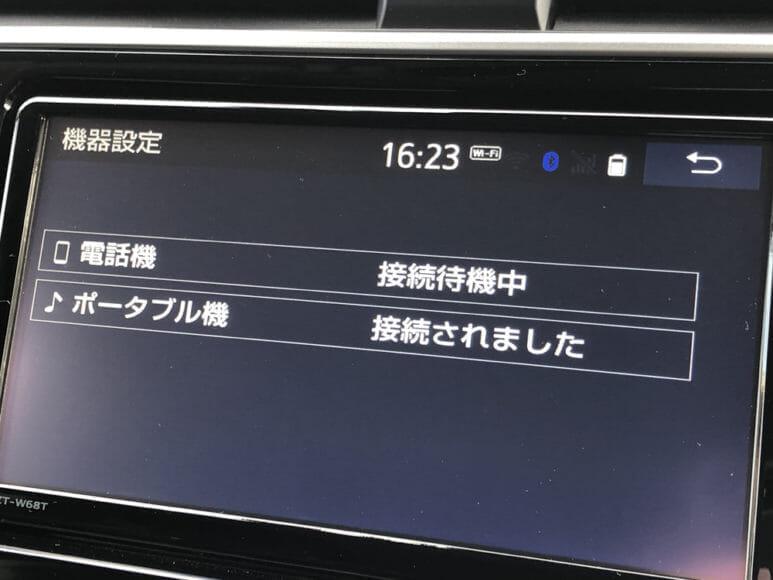 月980円で6500万曲聴き放題のBluetoothカーオーディオの自作方法|同時にカーナビ側でもBluetooth接続が完了した旨の表示がされていますよ。