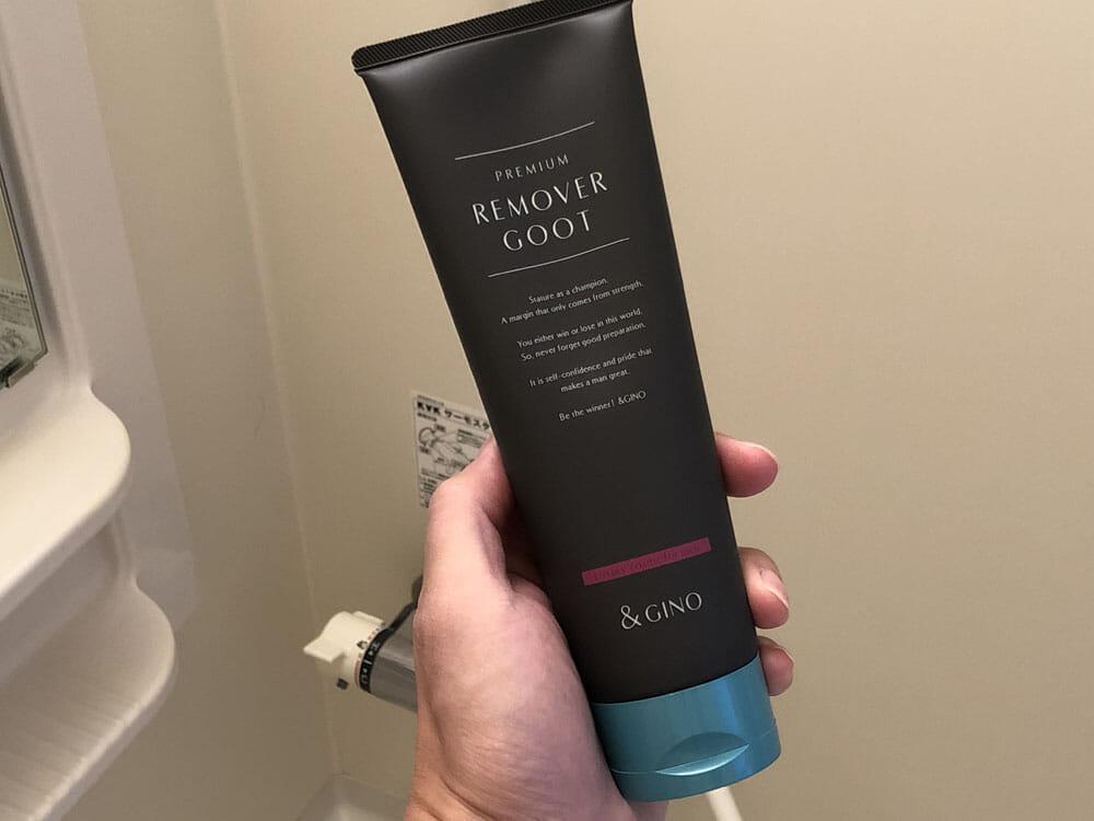 メンズ向けおすすめ脱毛・除毛グッズ「プレミアムリムーバー グート」|何よりもまずは除毛クリームを塗ることから始めましょう。