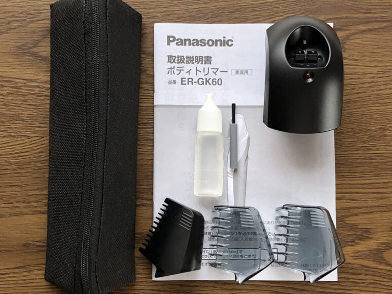 男のムダ毛処理におすすめのボディトリマーER-GK60レビュー|付属品一覧