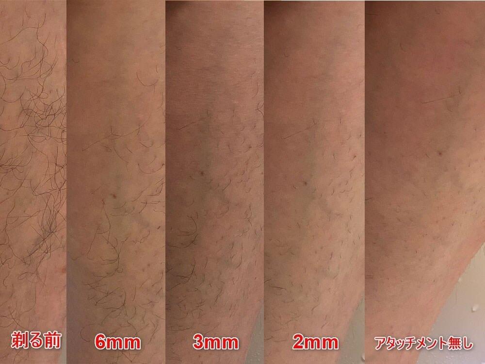 男のムダ毛処理におすすめのボディトリマーER-GK60レビュー|男のムダ毛処理におすすめのボディトリマーER-GK60レビュー|左から右にかけてビフォーの状態に近付くように並べてみるとご覧の通り。徐々に短くグルーミングできているのが見て取れますね。