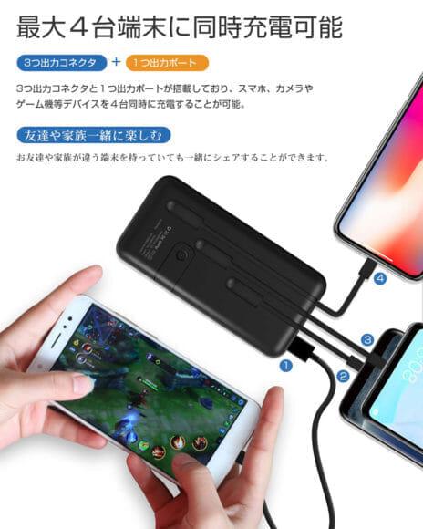 2019年おすすめモバイルバッテリーまとめ|本体裏面にLightning、Micro USB、Type-C充電ケーブルが格納されているのが最大の特徴になります。