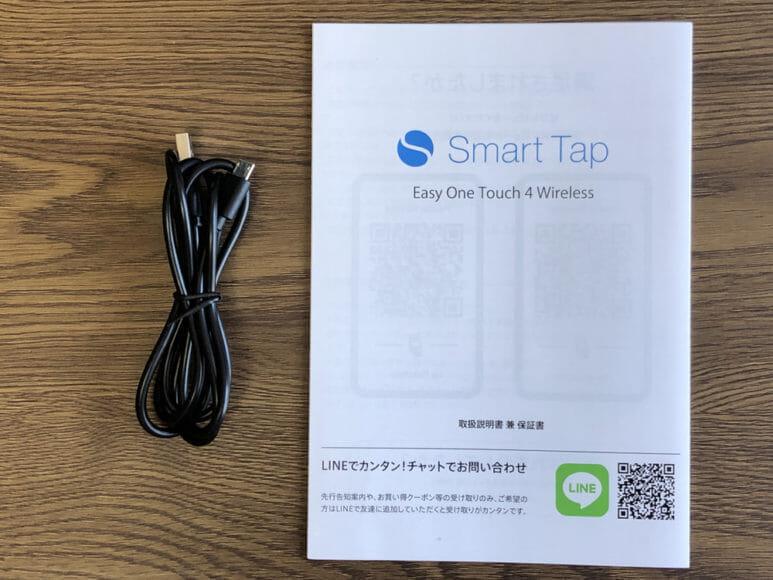 おすすめ車載スマホホルダー・スマートタップ「EasyOneTouch4 wireless」|付属品一覧。