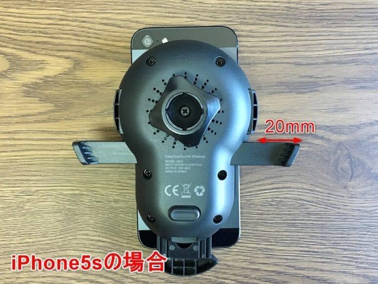 おすすめ車載スマホホルダー・スマートタップ「EasyOneTouch4 wireless」|iPhone5s・iPhoneXをセットした場合のリリースボタンの飛び出る長さの違い。