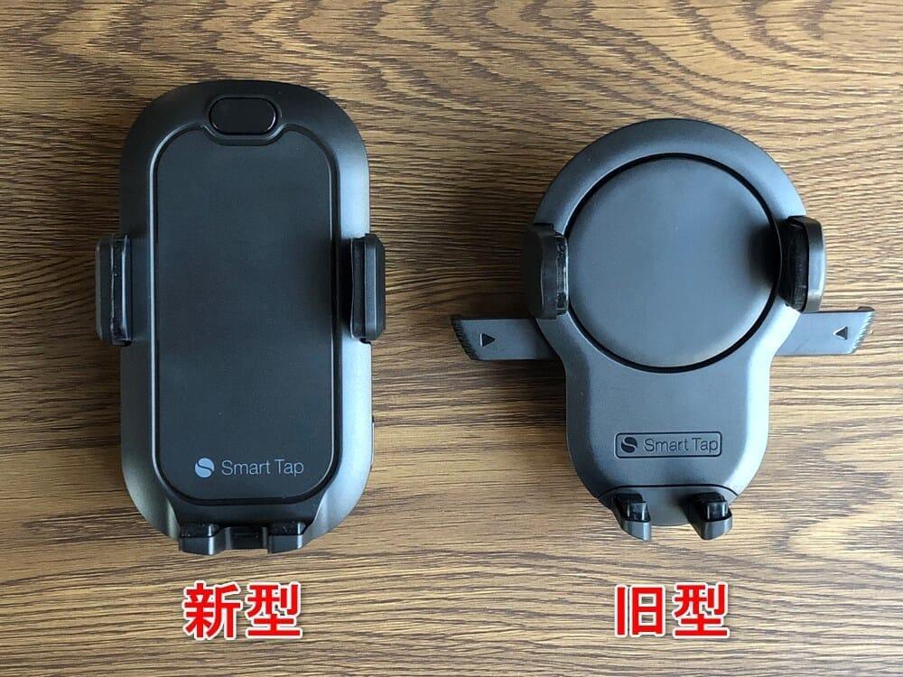 おすすめ車載スマホホルダー・スマートタップ「EasyOneTouch4 wireless」|前作と大きく異なるのはホルダー部分で、デザインから刷新されていますよ。