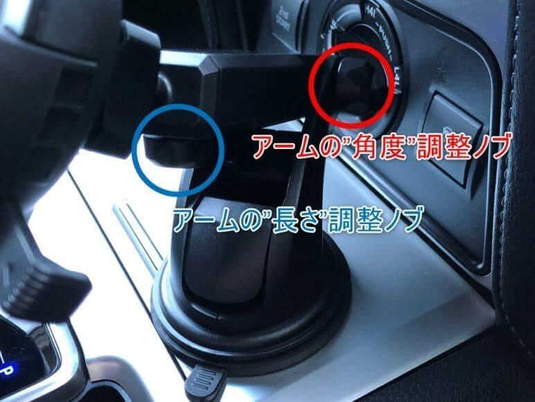 おすすめ車載スマホホルダー・スマートタップ「EasyOneTouch4 wireless」|アームの角度・長さ調整を行って、スマホをセットしましょう。