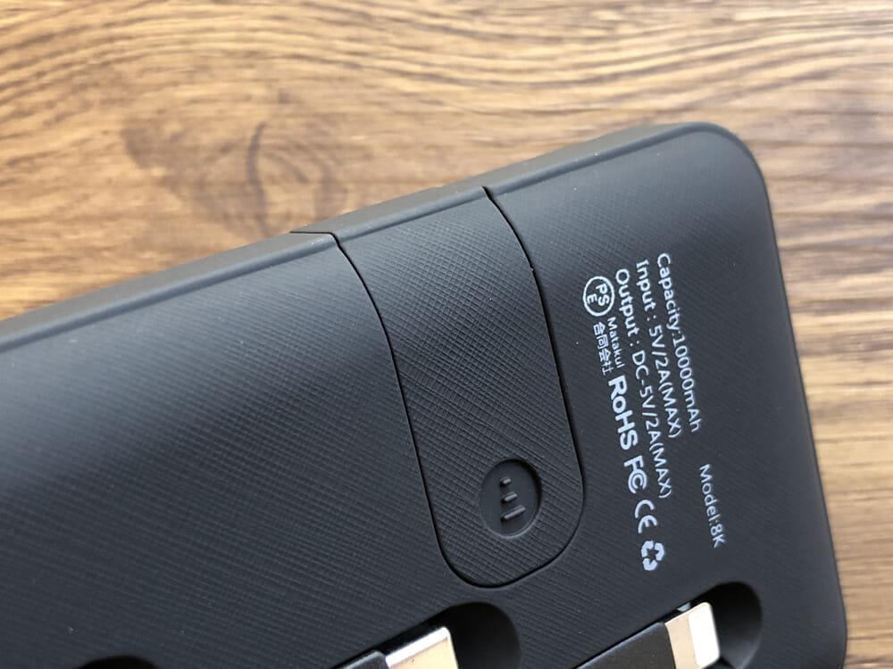 おすすめモバイルバッテリーTSUNEO「Power Bank 8K」レビュー|内蔵のスマホスタンドは背面に配されています。