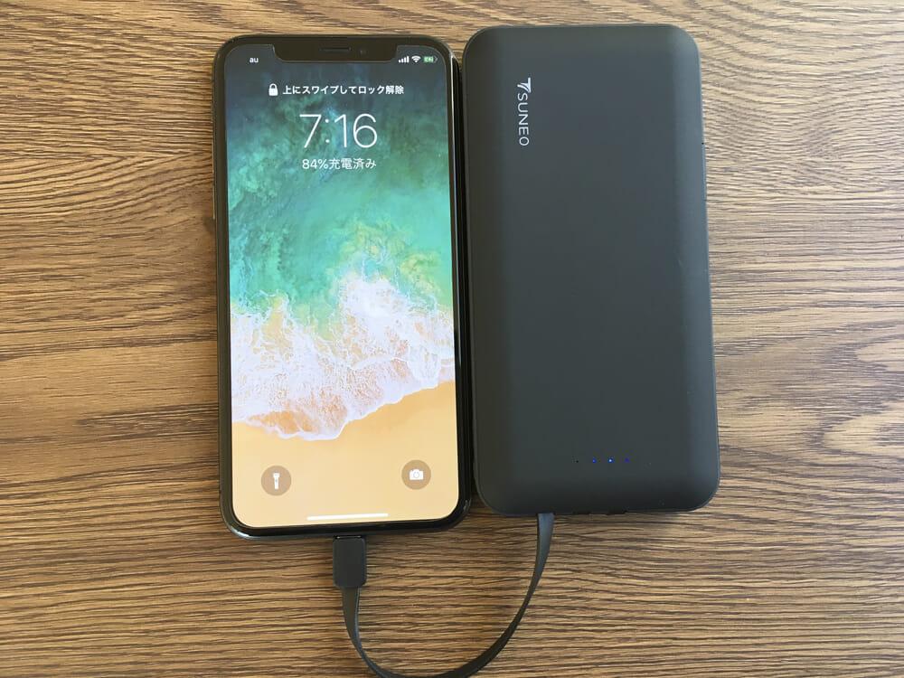 おすすめモバイルバッテリーTSUNEO「Power Bank 8K」レビュー ここでは「Power Bank 8K」のバッテリー容量10000mAhに嘘偽りがないか、実際にiPhone Xを使ってテストを行ってみました。