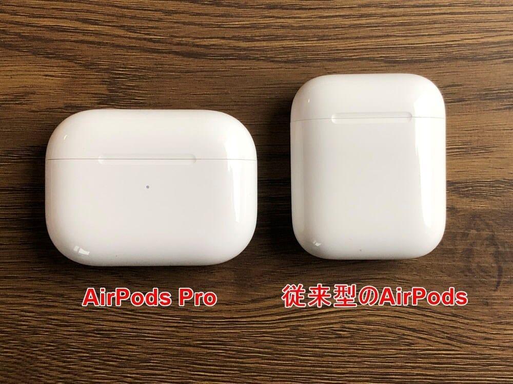【AirPods Proレビュー】ノイズキャンセリング機能&防水性能搭載!カナル型・外部音取り込み機能など刷新された最強の完全ワイヤレスイヤホン最新型|外観:従来型のケースと比較するとワイドになりましたが高さは無くなりましたね。