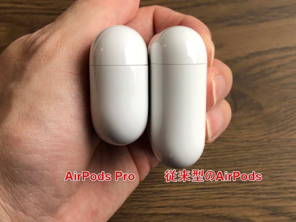 【AirPods Proレビュー】ノイズキャンセリング機能&防水性能搭載!カナル型・外部音取り込み機能など刷新された最強の完全ワイヤレスイヤホン最新型|外観:厚みは同じ感じですね。 携帯性に関しては従来型とさほど変わらない印象です。