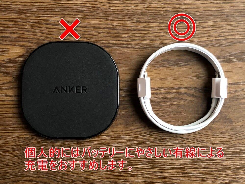 【AirPods Proレビュー】ノイズキャンセリング機能&防水性能搭載!カナル型・外部音取り込み機能など刷新された最強の完全ワイヤレスイヤホン最新型|付属品:個人的にQiワイヤレス充電はデバイスのバッテリー性能を劣化させる恐れを孕んでいるので、おすすめしません(僕はQiを使わないようにしています)。