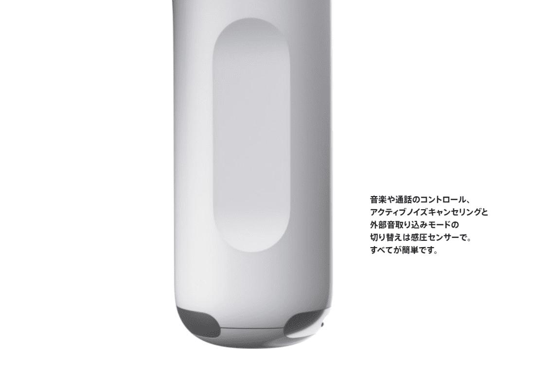 【AirPods Proレビュー】ノイズキャンセリング機能&防水性能搭載!カナル型・外部音取り込み機能など刷新された最強の完全ワイヤレスイヤホン最新型|感圧式センサー採用で操作性が向上