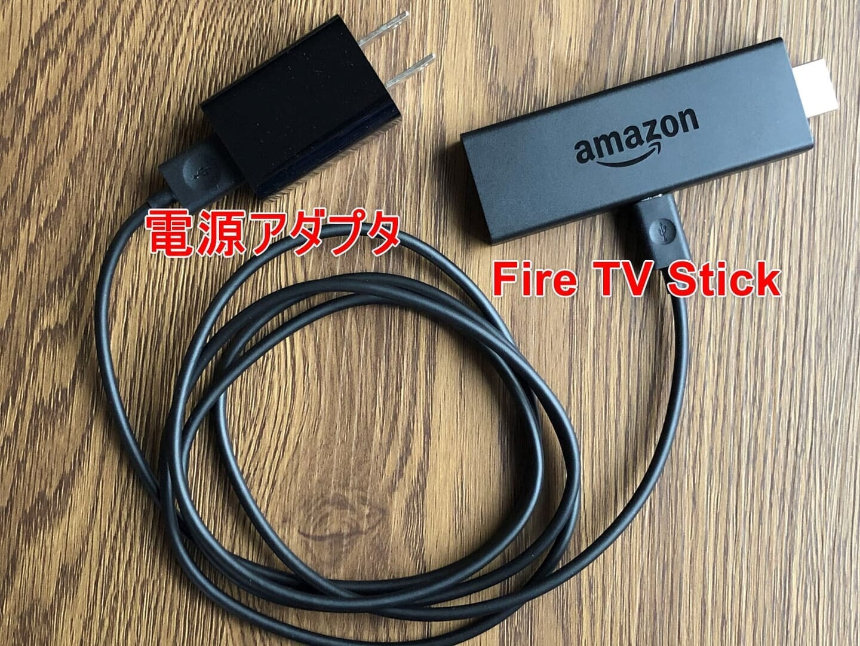 【Amazon Fire TV Stickの使い方】VOD・YouTube動画視聴が捗る!アレクサ連携で天気予報やニュースも聴けるファイアTVスティックの初期設定方法|まず「Fire TV Stick」とUSB電源ケーブル・電源アダプタを挿して一つにしましょう。 そうしたら電源アダプタはコンセントへ、「Fire TV Stick」はテレビのHDMIポートに挿し込みます。
