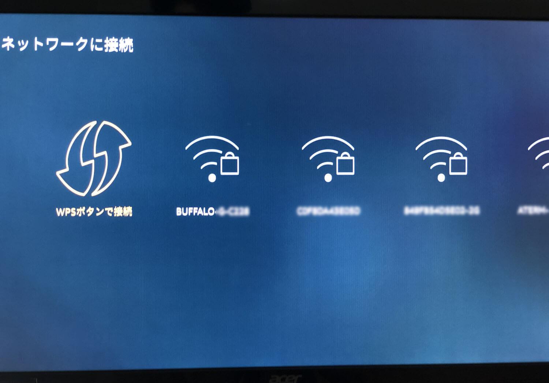 【Amazon Fire TV Stickの使い方】VOD・YouTube動画視聴が捗る!アレクサ連携で天気予報やニュースも聴けるファイアTVスティックの初期設定方法|次に接続するWi-Fiの接続設定に移ります。 「ネットワークをスキャン中」と表示されたあと、検出されたネットワーク一覧が表示されます。