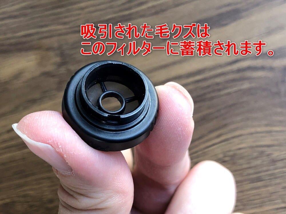 【鼻毛カッター パナソニックER-GN50レビュー】使い方は簡単!毛クズ吸引&水洗いOKのメンズ用おすすめエチケットカッター|安全構造で眉・耳・ヒゲにも|使ってみて感じたこと:毛クズ吸引機能で神レベルの使い心地!