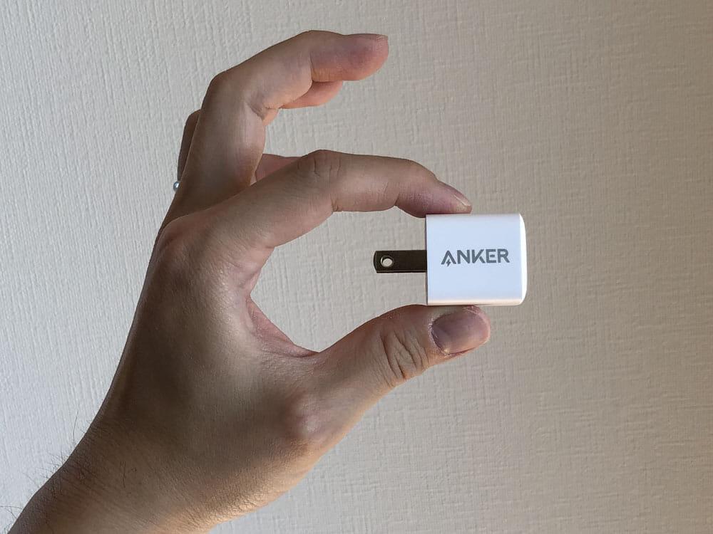 """【Anker PowerPort III Nanoレビュー】2.7cm角&30g超軽量小型ボディで携帯性抜群!""""サイズは子ども、パワーは大人""""を実現させたスマホ向けPD対応急速充電器 使ってみて感じたこと:持ち運ぶなら、2.7cm角のサイズ感は""""正義"""""""