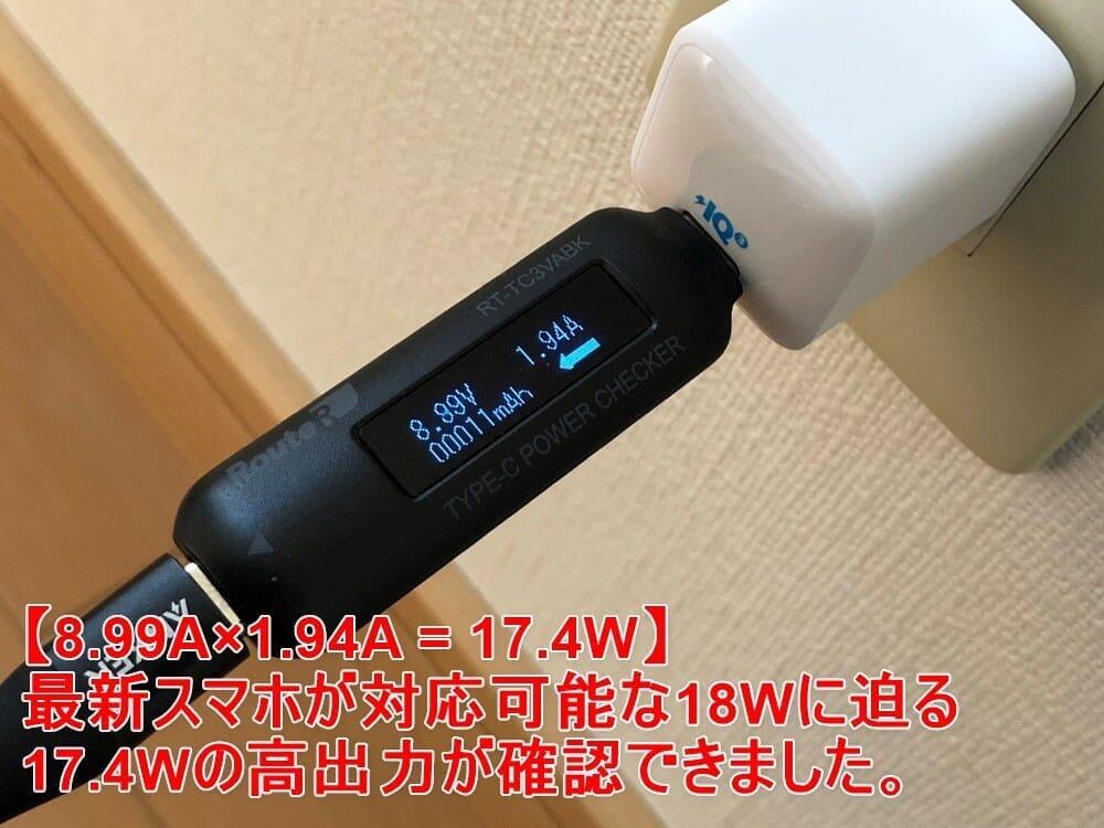 """【Anker PowerPort III Nanoレビュー】2.7cm角&30g超軽量小型ボディで携帯性抜群!""""サイズは子ども、パワーは大人""""を実現させたスマホ向けPD対応急速充電器 使ってみて感じたこと:「PowerPort III Nano」による充電は、Apple「5W USB電源アダプタ」を使った場合に比べて約2.4倍速く充電できることが確認できました。"""