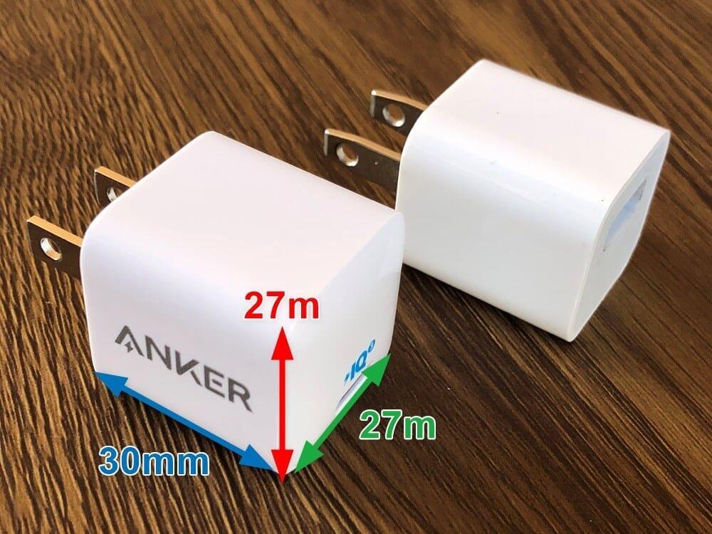"【Anker PowerPort III Nanoレビュー】2.7cm角&30g超軽量小型ボディで携帯性抜群!""サイズは子ども、パワーは大人""を実現させたスマホ向けPD対応急速充電器 外観:実際に並べてみてもサイズ感はまったく同じ。実測してみてもほぼ同じでした。"