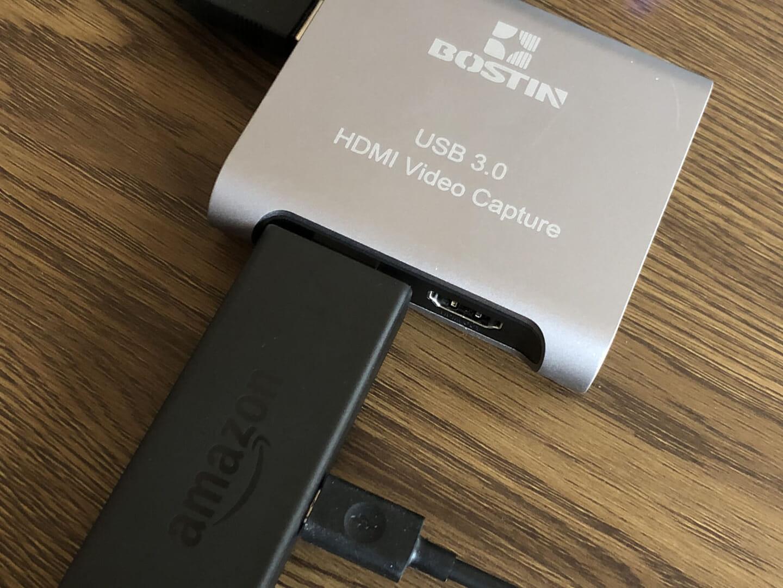 【動画配信サービス(VOD)の録画方法】アプリ内ダウンロードと違って視聴無期限!VOD配信動画を録画する方法|まず「Fire TV Stick」をビデオキャプチャのHDMI入力ポートに接続しましょう。 単純に「Fire TV Stick」本体をビデオキャプチャの「HDMI INPUT」と書かれたポートに挿し込めばOKです。