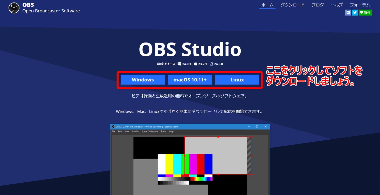 【動画スクショの取り方】レコーダーで録画したテレビ番組のスクリーンショットをパソコンでキレイに撮る方法【スマホへの転送も簡単】|OBS Studioのインストール方法は簡単です。