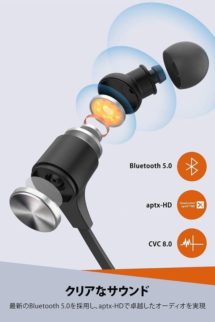 おすすめBluetoothイヤホンTaoTronics「SoundElite 71」レビュー|優れているポイント:APT-X HD対応でハイレゾ音質を堪能できる