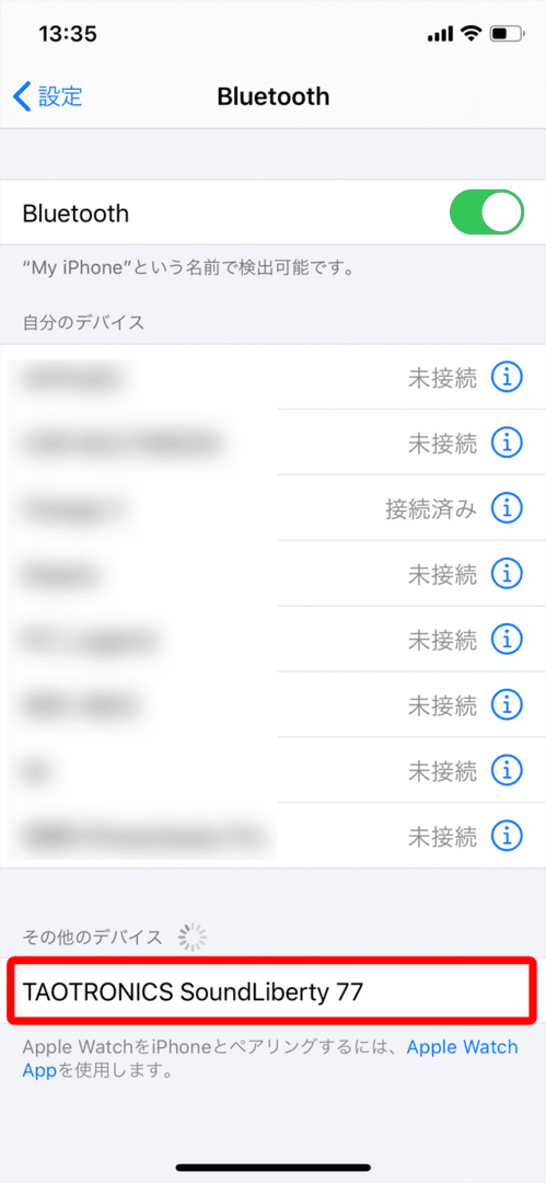 【TaoTronics SoundLiberty77(TT-BH077)レビュー】音の遅延ほぼゼロの超安定Bluetooth接続!完全防水&超小型も魅力のタオトロニクス・完全ワイヤレスイヤホン|ペアリング方法:ペアリングモードに入るとBluetooth設定画面(「設定アプリ」→「Bluetooth」)に「TAOTRONICS SoundLiberty 77」と表示されるので選択しましょう。