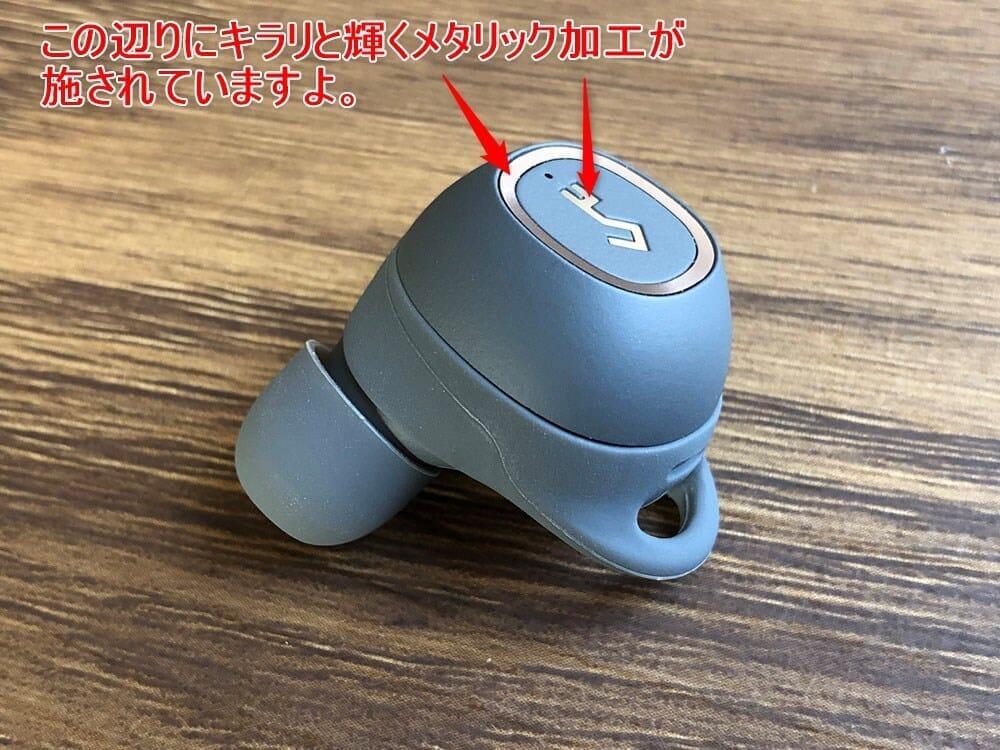 【Aukey BluetoothイヤホンEP-T10レビュー】2019年デザインアワード受賞!単独7時間再生&Qiワイヤレス充電対応のオーキー製完全ワイヤレスイヤホン|外観:かなり無駄のないミニマルなデザインですが、ハウジング前面にはメタリック加工が施されていておしゃれ。
