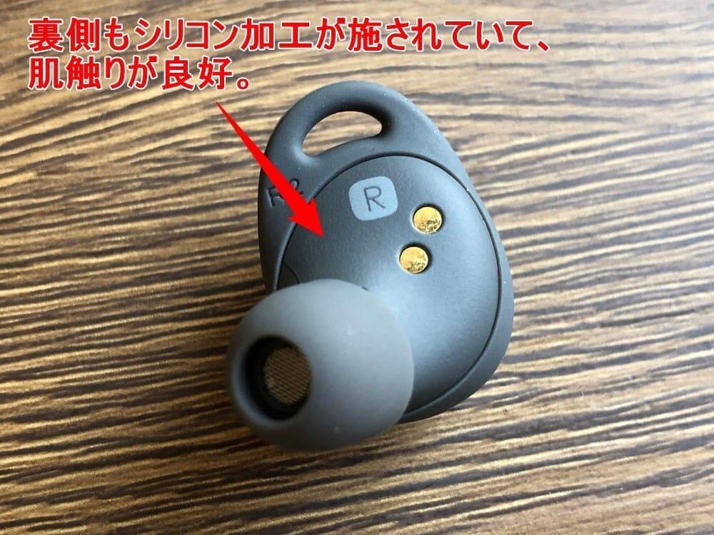 【Aukey BluetoothイヤホンEP-T10レビュー】2019年デザインアワード受賞!単独7時間再生&Qiワイヤレス充電対応のオーキー製完全ワイヤレスイヤホン|外観:表側(外側)だけでなく裏側にも惜しみなく施されたシリコン加工が質感の良好さを高めています。