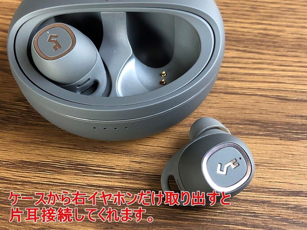 【Aukey BluetoothイヤホンEP-T10レビュー】2019年デザインアワード受賞!単独7時間再生&Qiワイヤレス充電対応のオーキー製完全ワイヤレスイヤホン|ペアリング方法:Aukey「EP-T10」は右耳だけで使うことができます。 やり方は簡単で、ただ右側のイヤホン本体を取り出すだけ。