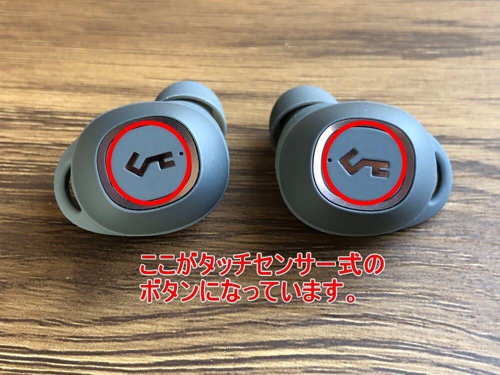 【Aukey BluetoothイヤホンEP-T10レビュー】2019年デザインアワード受賞!単独7時間再生&Qiワイヤレス充電対応のオーキー製完全ワイヤレスイヤホン|使ってみて感じたこと:一通り必要な操作が搭載されたタッチボタンで行えるのは嬉しいポイントですね。 特に音量調節が行える完全ワイヤレスイヤホンは結構レアです。