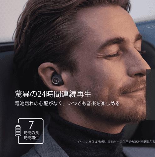 【Aukey BluetoothイヤホンEP-T10レビュー】2019年デザインアワード受賞!単独7時間再生&Qiワイヤレス充電対応のオーキー製完全ワイヤレスイヤホン|優れているポイント:イヤホン単独7時間連続再生の高性能バッテリー