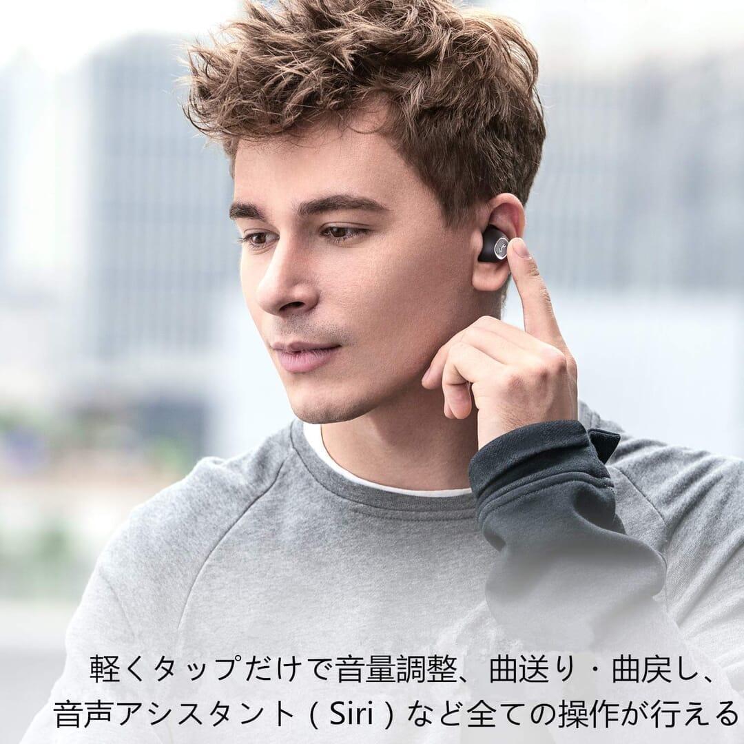 【Aukey BluetoothイヤホンEP-T10レビュー】2019年デザインアワード受賞!単独7時間再生&Qiワイヤレス充電対応のオーキー製完全ワイヤレスイヤホン|優れているポイント:秀逸なタッチボタン操作