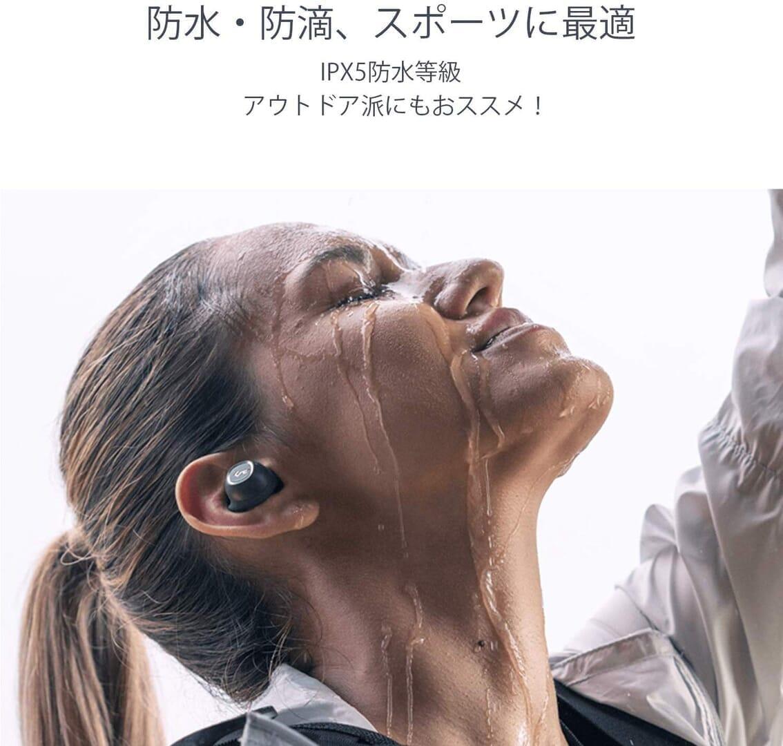 【Aukey BluetoothイヤホンEP-T10レビュー】2019年デザインアワード受賞!単独7時間再生&Qiワイヤレス充電対応のオーキー製完全ワイヤレスイヤホン|優れているポイント:IPX5等級の防水性能に対応