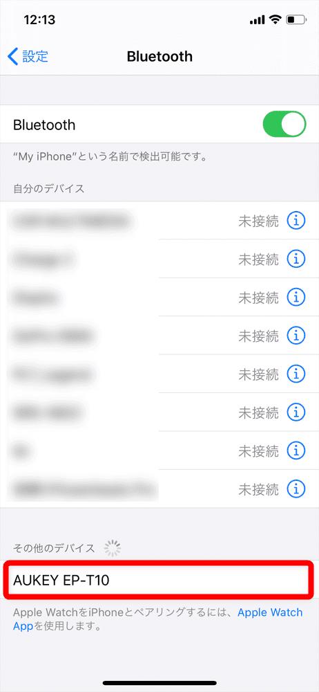 【Aukey BluetoothイヤホンEP-T10レビュー】2019年デザインアワード受賞!単独7時間再生&Qiワイヤレス充電対応のオーキー製完全ワイヤレスイヤホン|ペアリング方法:ペアリングモードに入るとBluetooth設定画面(「設定アプリ」→「Bluetooth」)に「AUKEY EP-T10」と表示されるので選択しましょう。