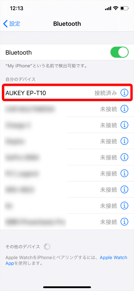【Aukey BluetoothイヤホンEP-T10レビュー】2019年デザインアワード受賞!単独7時間再生&Qiワイヤレス充電対応のオーキー製完全ワイヤレスイヤホン|ペアリング方法:「connected」とアナウンスが入って、スマホのBluetooth登録デバイス一覧に「AUKEY EP-T10」が「接続済み」と表示されていればペアリング完了です。