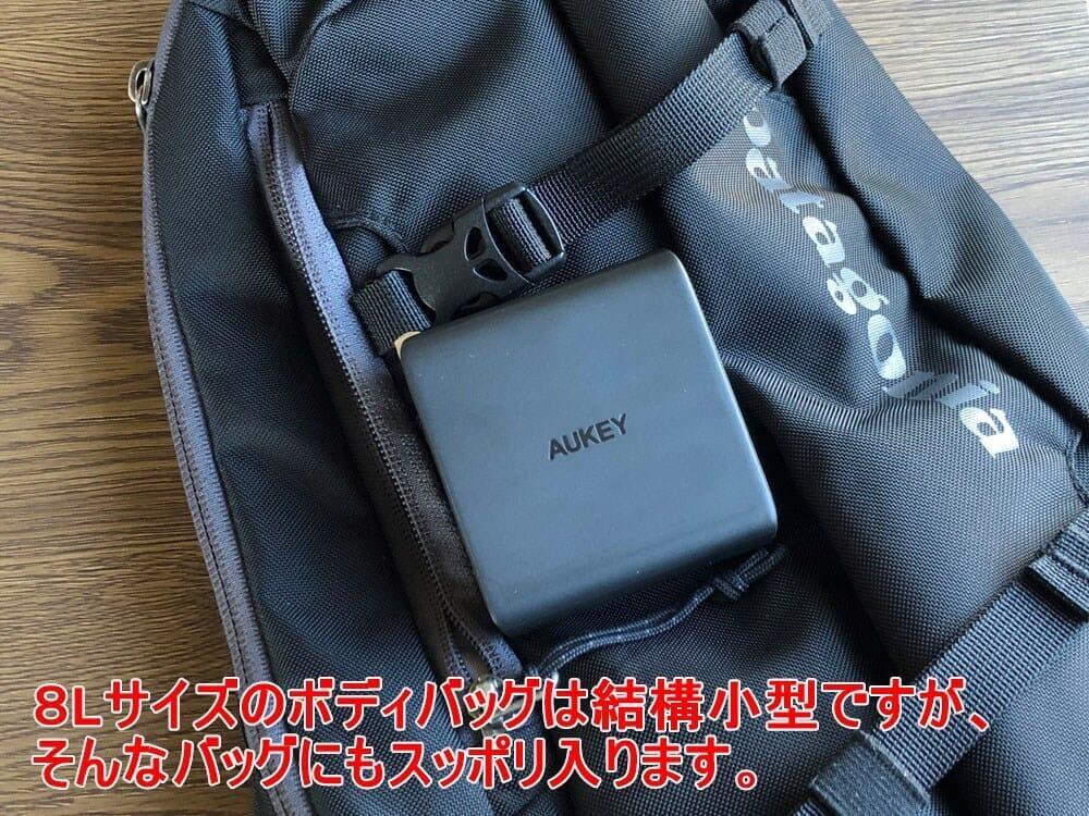 【Aukey PD対応急速充電器PA-D5レビュー】Anker Atom PD2より高コスパ!スマホ&PC二台持ちの方に最適なPD対応USB-Cポートを二つ搭載した急速充電器|使ってみて感じたこと:既存製品を上回るコンパクトさ・軽さを実現させた「PA-D5」は文字通りモバイル性に富んでいます。