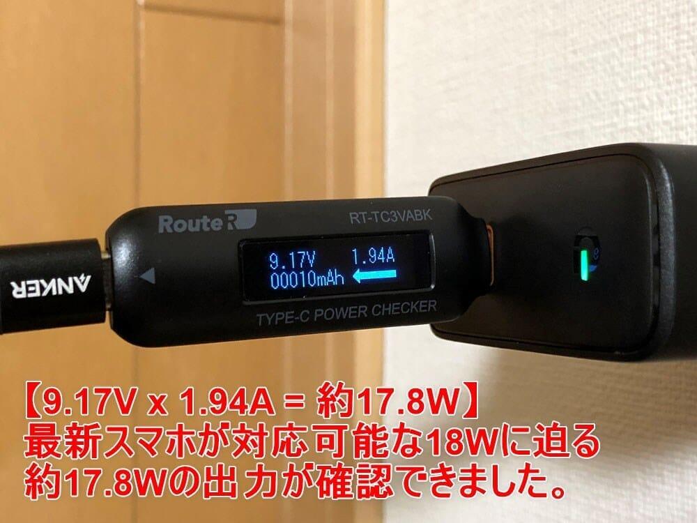 【Aukey PD対応急速充電器PA-D5レビュー】Anker Atom PD2より高コスパ!スマホ&PC二台持ちの方に最適なPD対応USB-Cポートを二つ搭載した急速充電器|使ってみて感じたこと:「PA-D5」を使った充電はApple「5W USB電源アダプタ」を使った場合に比べて約2.5倍速く充電できることが確認できました。