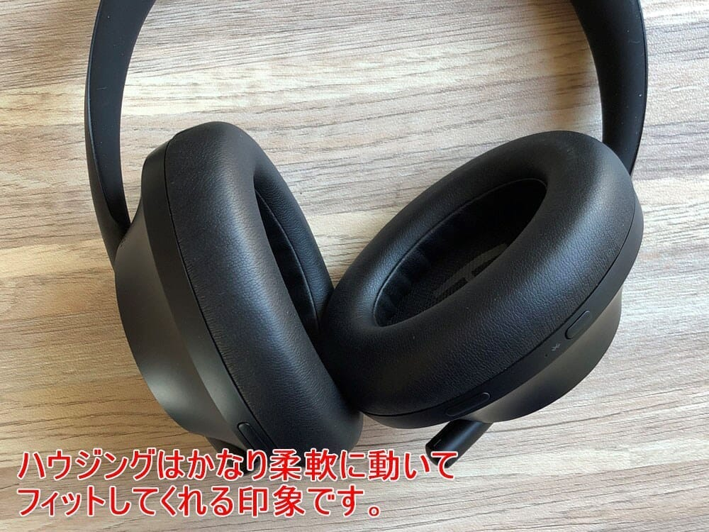【BOSE NOISE CANCELLING HEADPHONES 700レビュー】ノイズキャンセリングヘッドホン史上最高の静寂!Bluetooth接続で極上の没入感を堪能しよう!|使ってみて感じたこと:装着感:人間工学に基づいた15度という絶妙な傾きをつけることで頭や耳にジャストフィットする設計されているそうです。