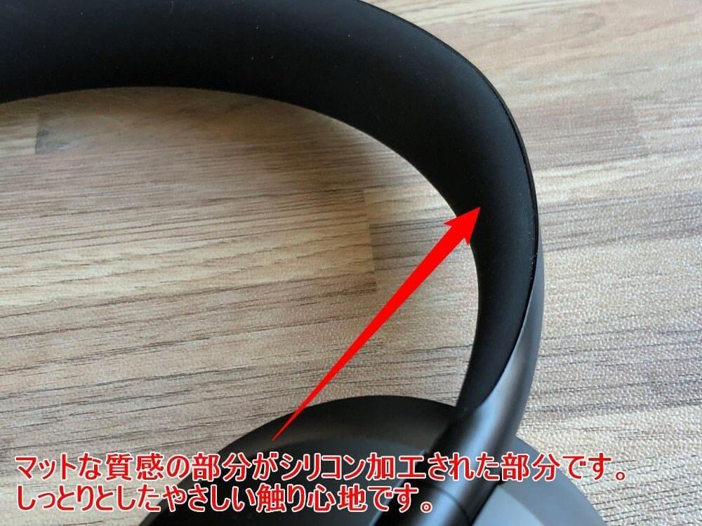 【BOSE NOISE CANCELLING HEADPHONES 700レビュー】ノイズキャンセリングヘッドホン史上最高の静寂!Bluetooth接続で極上の没入感を堪能しよう!|使ってみて感じたこと:装着感:ヘッドバンドの内側には特殊コーティングが施されたシリコンがあしらわれていて、髪の毛が絡まないように工夫されているんです。 ここまでやっちゃうのがBOSE。装着感については無双感漂う出来栄えといって良いと思います。
