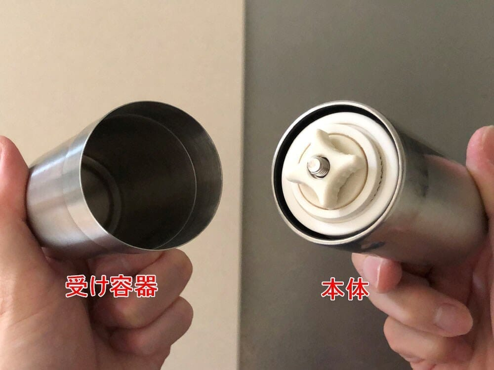 【ポーレックス・手動コーヒーミルの挽き方まとめ】アウトドアユースにおすすめ!人気のポーレックス製ミルの使い方|お手入れは水洗いでOK|組み立て工程:本体と受け容器を一つに合わせましょう。