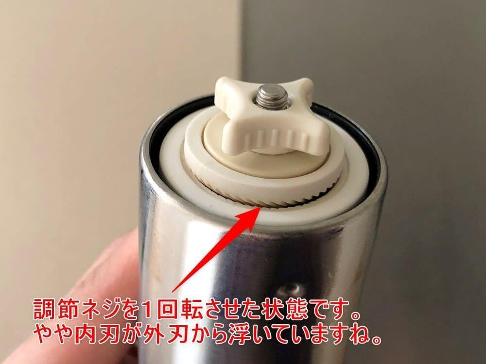 【ポーレックス・手動コーヒーミルの挽き方まとめ】アウトドアユースにおすすめ!人気のポーレックス製ミルの使い方|お手入れは水洗いでOK|挽き方・使い方:まずは受け容器から本体上部を外して粒度調節ネジを緩めましょう。