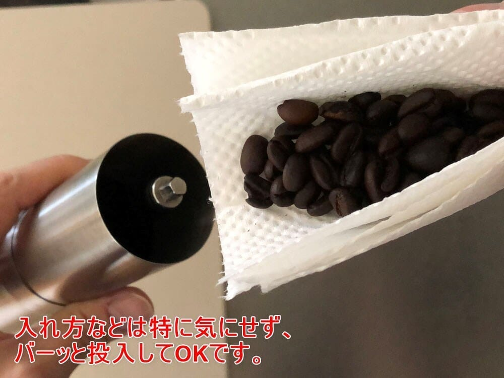 【ポーレックス・手動コーヒーミルの挽き方まとめ】アウトドアユースにおすすめ!人気のポーレックス製ミルの使い方|お手入れは水洗いでOK|挽き方・使い方:量ったコーヒー豆をコーヒーミル本体のフタを開けて投入します。 これであとは豆を挽くのみです。