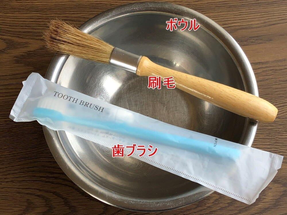 【ポーレックス・手動コーヒーミルの挽き方まとめ】アウトドアユースにおすすめ!人気のポーレックス製ミルの使い方|お手入れは水洗いでOK|使用後の手入れ:手入れに使う道具は基本的に「ボウル」「歯ブラシ」「刷毛」で十分です。