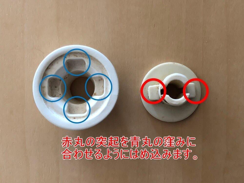 【ポーレックス・手動コーヒーミルの挽き方まとめ】アウトドアユースにおすすめ!人気のポーレックス製ミルの使い方|お手入れは水洗いでOK|組み立て工程:内刃を本体にセットします。まず内刃と内刃ベースを合わせましょう。 画像のように内刃ベースの赤い丸部分が、内刃の内側にある青い丸部分と噛み合うようにはめ込みます。
