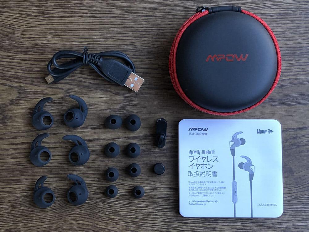 "【Mpow Fly+レビュー】アンダー5,000円Bluetoothイヤホンで最強!iPhone&androidで高音質・完全防水・通話ノイキャン・急速充電など""機能全部載せ""|付属品"